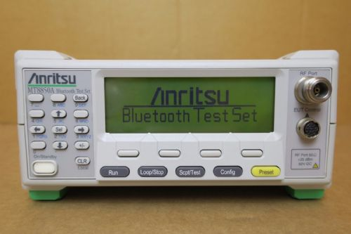 Anritsu MT8850A Mobile Phone 2.40GHz Bluetooth Wireless Device RF Test Set